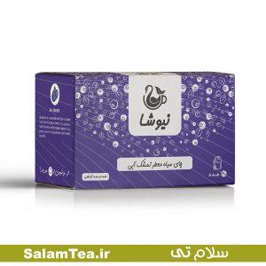 چای سیاه معطر تمشک آبی (بلوبری) نیوشا