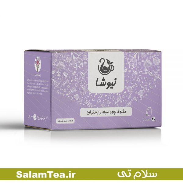 مخلوط چای سیاه و زعفران نیوشا