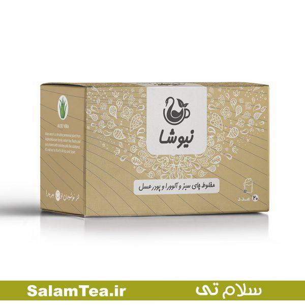 مخلوط چای سبز و آلوورا و پودر عسل نیوشا