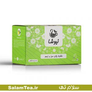 مخلوط چای سبز و لیمو نیوشا