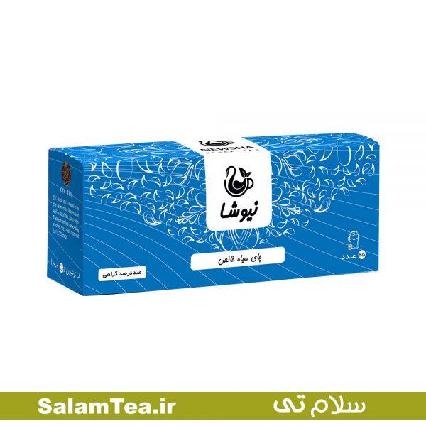 چای سیاه خالص کیسه ای ۲۵ عددی نیوشا (بدون لفاف)