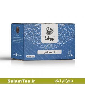 چای سیاه خالص کیسه ای ۲۰ عددی نیوشا (لفاف آلومینیومی)