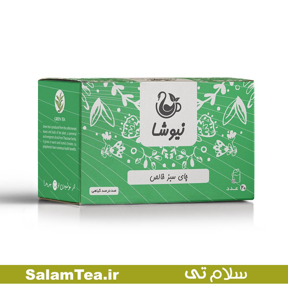 چای سبز خالص کیسه ای نیوشا