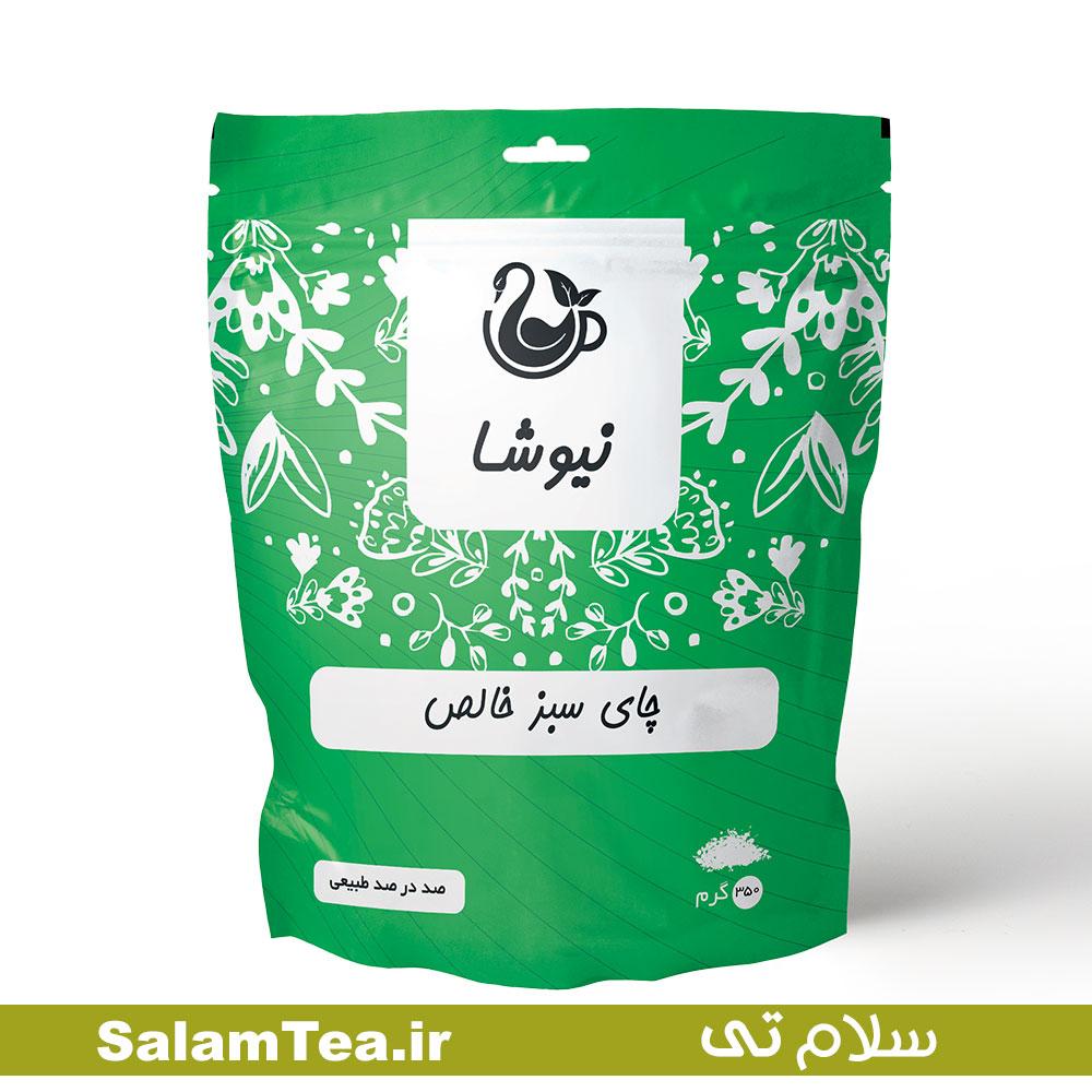 چای سبز خالص ۳۵۰ گرمی نیوشا